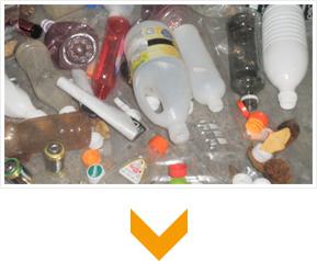 ペットボトル以外の屑